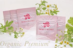 organic_pawder